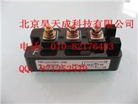 FUJI富士GTR模塊1DI100E-055