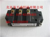 丹尼克斯二極管DFM300BXS17-A000