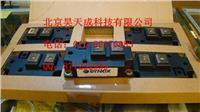 丹尼克斯二極管DFM600BXS17-A000