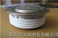 IR圓餅狀可控硅IRKL500-12