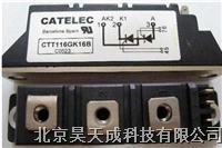 CATELEC可控硅CTT116GK-16