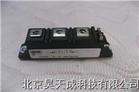 IR可控硅IRKT250-16
