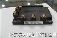 FUJIIGBT模塊7MBP150RA120