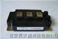 MITSUBISHI可控硅TM130DZ-M