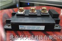 FUJIIGBT模塊7MBP50TEA120