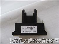 MITSUBISHI可控硅TM400CZ-24