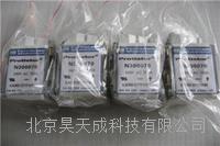 FERRAZ熔斷器 PC71UD13C250TF