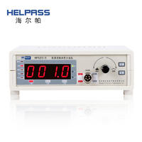 HPS2515数显接触电阻分选仪 HPS2515