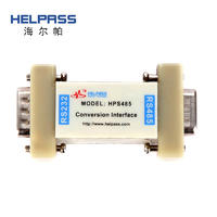 HPS485 通用型工业级232转485转换器模块