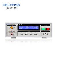 高阻计HPS2683A(数字式)