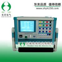 三相继电保护测试仪规格 YHJB-330