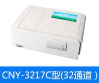 農藥殘留速測儀 CNY-3217C