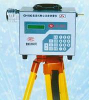 GH100粉塵濃度測量儀 GH100
