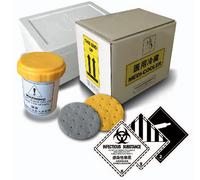 B類感染性物質運輸箱(航空,一次性) QDW-B501