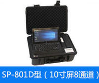 多參數食品安全檢測儀(支持數據傳輸和聯網功能) SP-801D