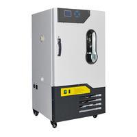 生化培養箱 LRH-70F