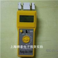 FD-G1型纸张水分仪/水分测定仪/水分测量仪/含水率测湿(试)仪 FD-G1