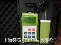 SK-100食品水分仪 食品水分测定仪 食品水分检测仪 食品含水率测定仪 食品含水率检测仪 SK-100