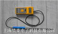 FD-100A便携式木粉水分仪 锯末水分仪 木屑水分仪 木纤维水分仪 FD-100A