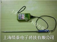 SK-100奶粉水分测定仪 (便携式水分测定仪)  SK-100