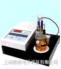 WY2A微量水分仪测定仪检测仪测量仪测试仪 WY-2A