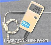 JM222U便携式数字温度计、点温计-100~50度 数字测温仪 手持式温度仪 JM222U