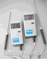 JM424便携式数字温度计、点温计-50~199.9度 数字测温仪 手持式温度仪 JM424