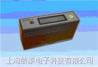 ETB-0833光泽度测定仪 光泽度测量仪 光泽度仪 光泽度计 光泽度检测仪 ETB-0833