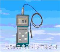 CM-8820铁基涂层测厚仪CM8820 CM8820