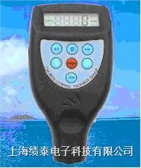 铁基涂层测厚仪CM8825F 一体化传感器涂层测厚仪 CM8825F