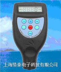 双用涂层测厚仪CM-8825FN(一体化传感器膜厚仪) CM8825FN