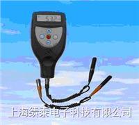 CM-8826F 涂层测厚仪 涂镀 镀层 铁基CM8826F CM8826F