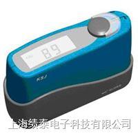 MG6-SM光泽度计 光泽度仪 光泽度测量仪 光泽度测试仪 MG6-SM