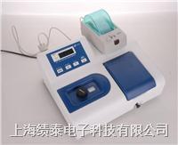 扫描型紫外分光光度计UV755B UV755B
