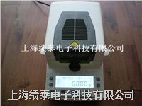 奶粉水分测定仪/牛奶水分测定仪/羊奶水分测定仪/牛奶含固量水分测定仪 WY-105W