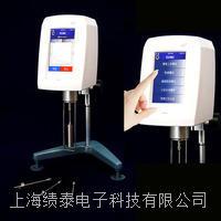 高精度LVDV-1触摸屏涂料胶水银浆数字旋转粘度计 LVDV-1T