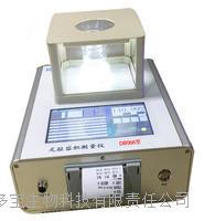 足趾容积测量仪 (新型) DB066型