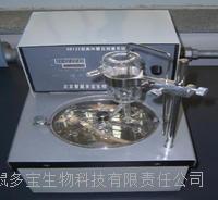 离体器官测量注册送288试玩金可提现 DB133