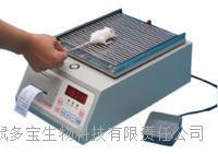 大小鼠抓力测量仪 DB-YLS-13A