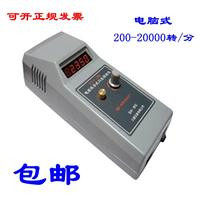 高质量 DSS-2电脑 数字式 闪光测速仪 200-20000转/min 测速仪