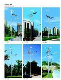 LED草坪燈 SDTYN-1