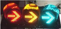 方向指示信号灯 003