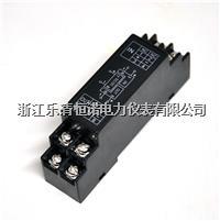 WS1521 三端口電壓輸出隔離端子