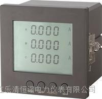 液晶型三相電流表