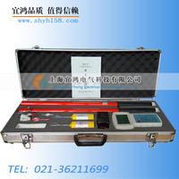 无线高压核相仪 YHWG-W