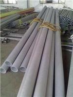 戴南不銹鋼無縫管用于化工管道