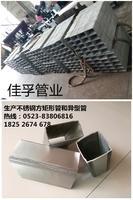 興化不鏽鋼方管是冷拔生產工藝
