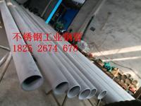 無縫鋼管廠生產304SS流體不鏽鋼無縫管