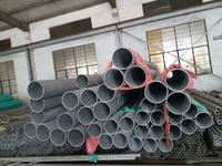 大型化工廠防腐蝕用不鏽鋼無縫管