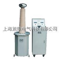 上海源傾高壓試驗變壓器
